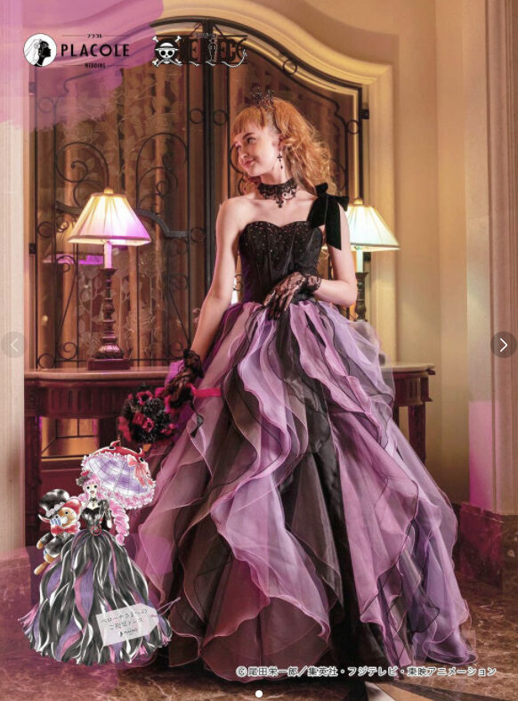 ONE PIECEウエディングドレス
