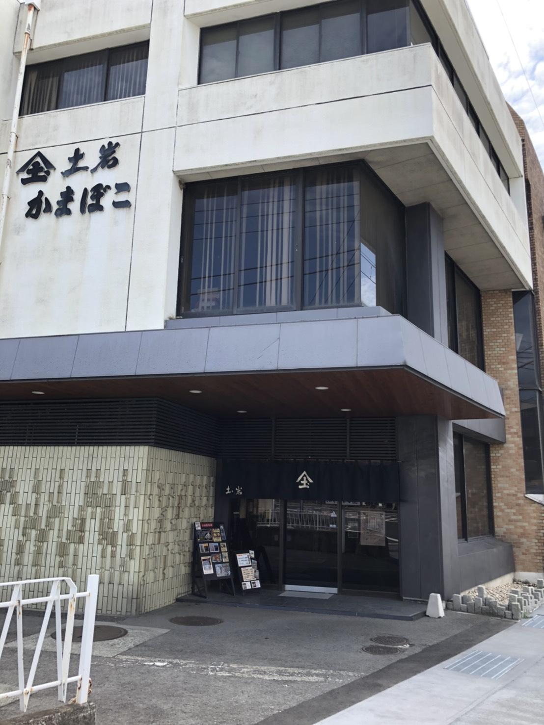ガンダムマンホール小田原